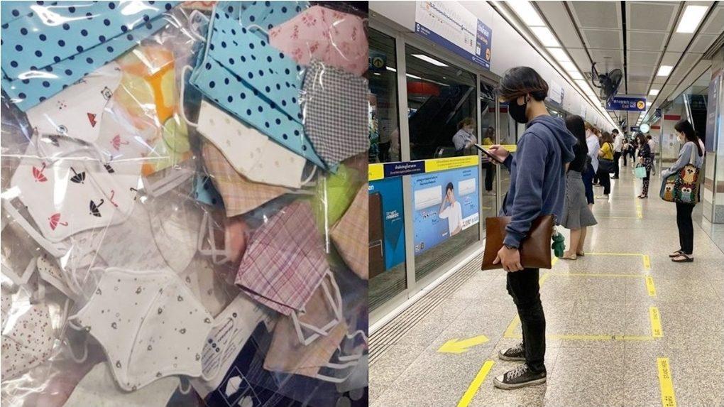 """แจกหน้ากากผ้าฟรีล้านชิ้น! """"บีอีเอ็ม""""ให้ผู้โดยสาร MRT ชุมชน-โรงเรียน รอบรถไฟฟ้าและทางด่วน"""