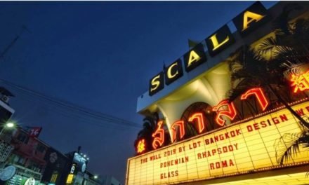 เซ่นพิษโควิด-19 โรงภาพยนตร์สกาลา ปิดตัวถาวรแล้ว สิ้นตำนาน 51 ปี