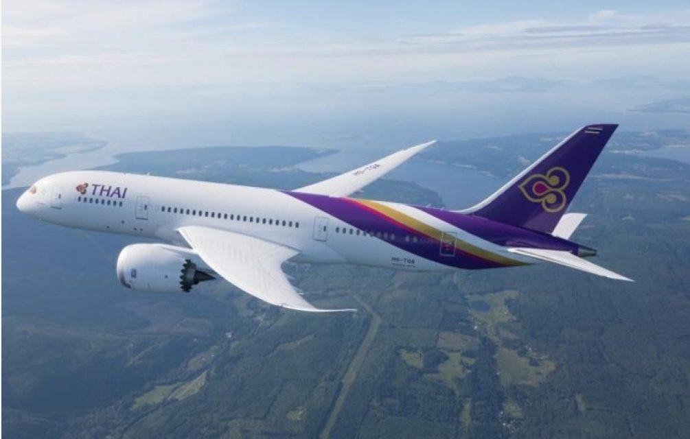 """การบินไทย""""จัดเที่ยวบินพิเศษรับ 290 คนไทยที่ตกค้างในออสเตรเลียกลับบ้าน"""