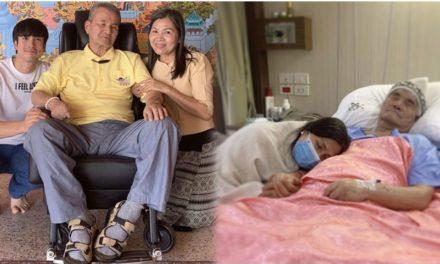 แม่แก้ว พาป๊าโยชิโอกลับบ้าน หลังเข้าผ่าตัดสมอง พร้อมขอบคุณทุกกำลังใจ