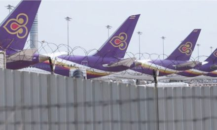 บินไทยเผย 5 เดือนแรกปีนี้ ผู้โดยสารหาย 4.5 ล้านคน เมื่อเทียบกับช่วงเดียวกันปีก่อน