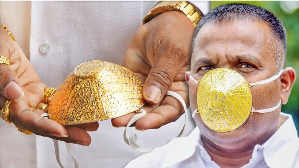 """ฮือฮานักธุรกิจอินเดีย ทุ่มเงินแสนทำ """"หน้ากากทอง"""" รับไม่มั่นใจกันไวรัสได้"""