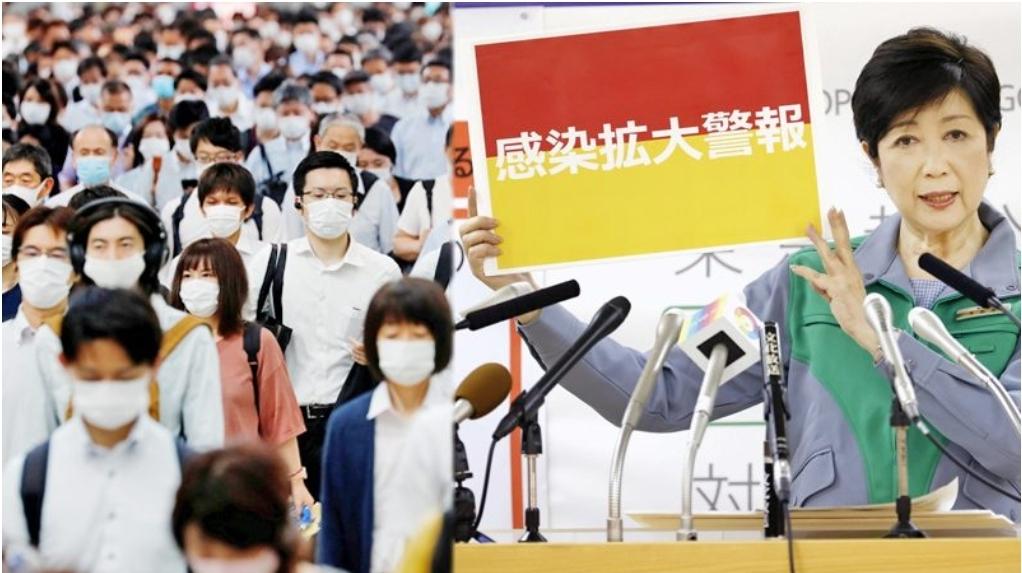 """""""โตเกียว"""" เตือนภัยสูงสุด วันเดียวติดเชื้อ 286 คน กระฉูดเป็นประวัติการณ์"""