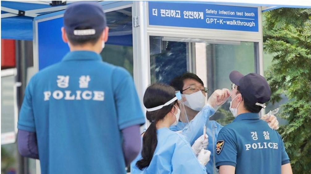 """เกาหลีใต้ยังวิกฤต """"ป่วยรายวัน"""" ทะลุ 300 คน 4 วันต่อเนื่อง!"""