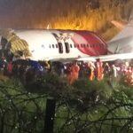 เที่ยวบินส่งตัวกลับของแอร์อินเดียตก – มีผู้เสียชีวิตอย่างน้อย 17 คน