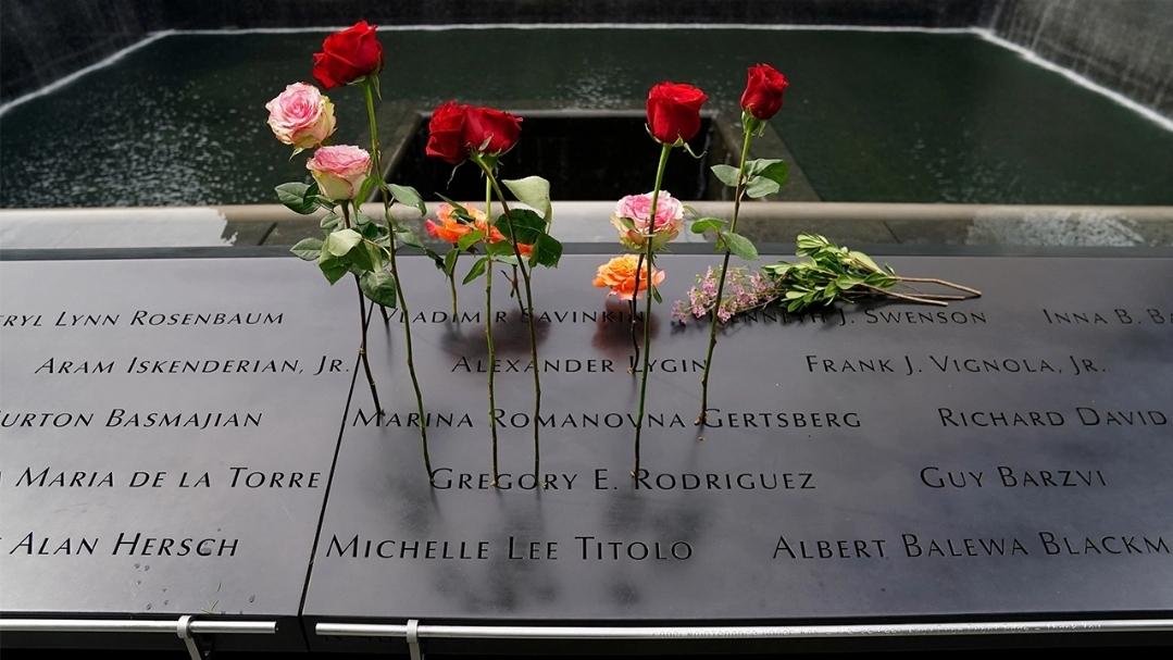 สหรัฐฯรำลึก 9/11 ครบ 19 ปีกลางวิกฤติโควิด-19