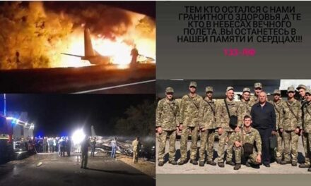 เครื่องบินกองทัพยูเครนตก คร่าชีวิต 26 ศพ เจ้าหน้าที่ทหาร-นักเรียนนายร้อย