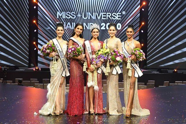 ไม่พลิกโผ! สวยครบจบที่ 'อะแมนดา' คว้ามงกุฎมิสยูนิเวิร์สไทยแลนด์ 2020