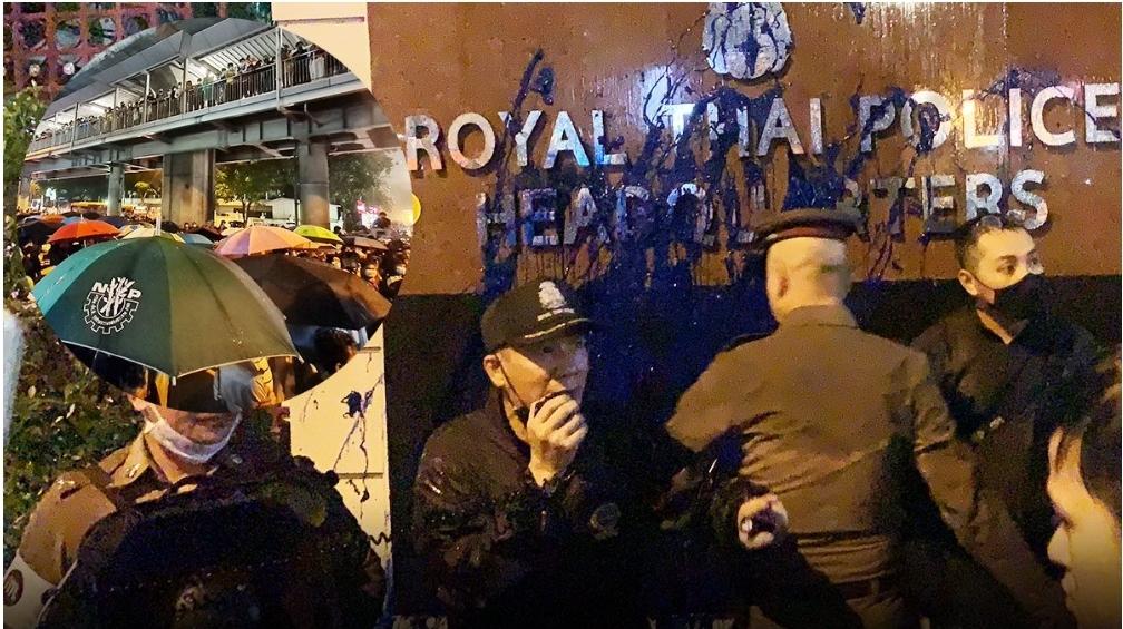 สาดสีป้ายสำนักงานตำรวจแห่งชาติ วุ่นโห่ไล่ ร้องปล่อยตัวแกนนำ