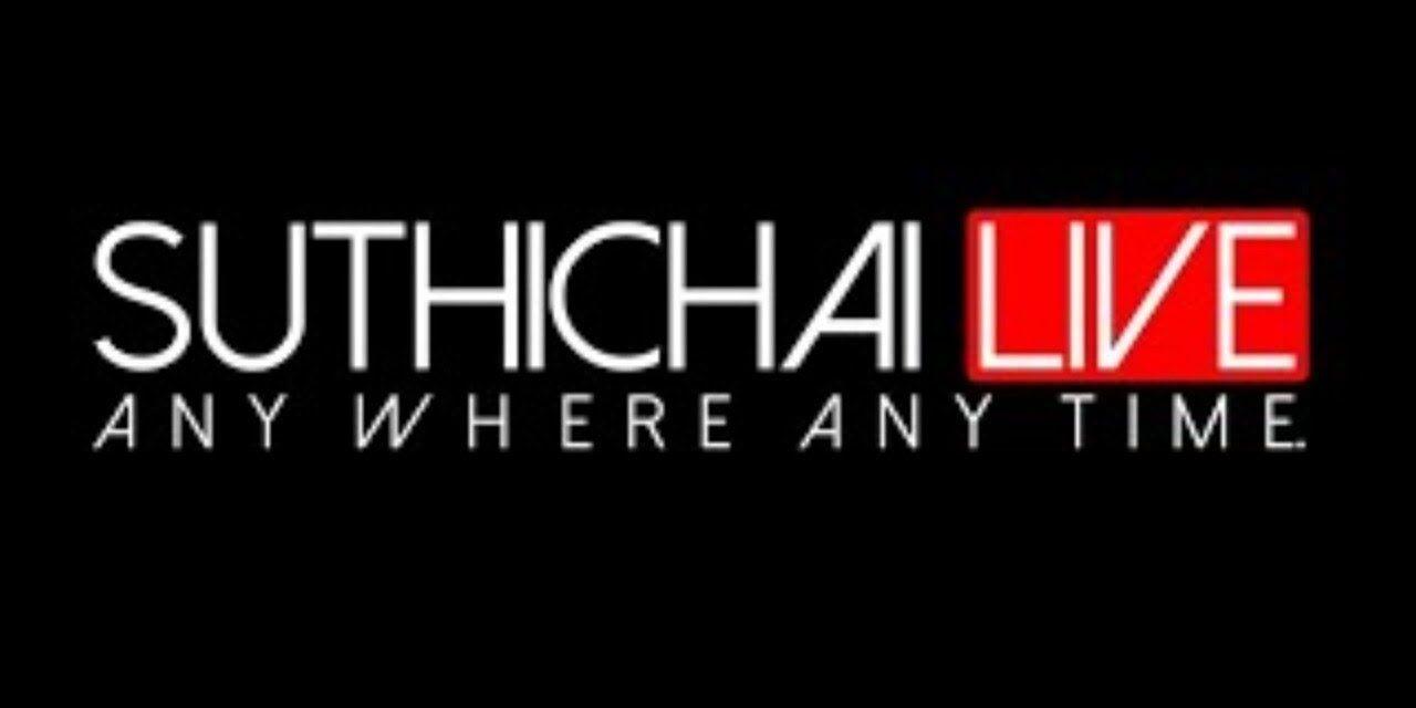 ถอยคนละก้าว…จริงหรือ? : Suthichai live 22/10/2563