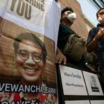 กัมพูชาแถลงอย่างละเอียดเกี่ยวกับการลักพาตัวผู้ต้องสงสัยของนักเคลื่อนไหวไทย