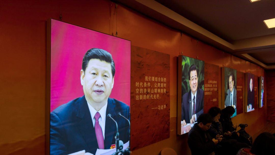 เปิดรายงานสหรัฐฯ เรื่องนโยบายจีน-วิเคราะห์จุดอ่อน 'พรรคคอมมิวนิสต์'