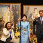 วุฒิสมาชิก คุณ ลัดดา Tammy Duckworth กล่าวอวยพรคนไทยเนื่องในโอกาศ วันชาติไทย ๕ ธันวาคม
