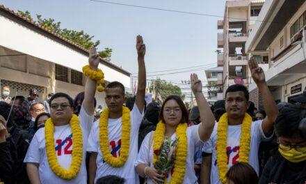 หน่วยงานยูเอ็นสหประชาชาติเรียกร้องรัฐบาลไทย หยุดแจ้งข้อหาผู้ประท้วง – แก้ ม.112