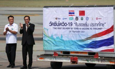 ประเทศไทยได้รับวัคซีนโคโรนาไวรัสตัวแรก