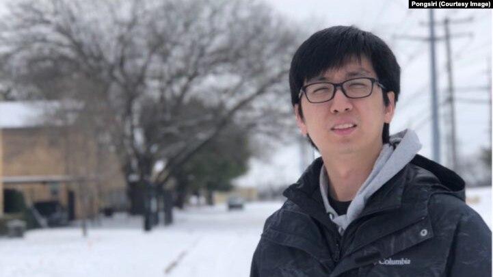 เปิดประสบการณ์นักศึกษาไทยในรัฐเท็กซัส เผชิญวิกฤติไฟดับทั่วรัฐในฤดูหนาวเป็นประวัติการณ์
