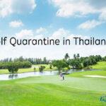 ไปเมืองไทยระหว่างกักตัว 14 วันออกสนามได้ GOLF QUARANTEEN โปรมแกรมใหม่