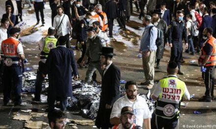 สลด! อิสราเอลเหยียบกันตาย 45 ศพ-เจ็บนับร้อย ระหว่างฉลองทางศาสนา