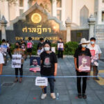 แม่ไทยสู้เพื่อลูก