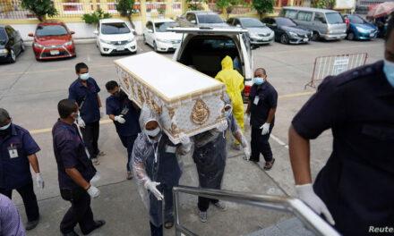 ประเทศไทยพบผู้เสียชีวิตจากไวรัสสูงเป็นประวัติการณ์เป็นวันที่สอง