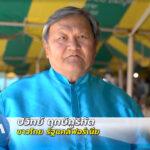 เสียงสะท้อนชาวไทยกับมาตรการเปิดเมืองแคลิฟอร์เนีย เชื่อธุรกิจฟิ้นตัวเร็วแต่ต้องปลอดภัย