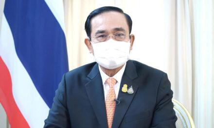 นายกรัฐมนตรีไทย เปิดเผยว่า รัฐบาลมีแผนจะเปิดประเทศอีกครั้งภายใน 120 วันข้างหน้า แม้จะเสี่ยงติดเชื้อโควิด-19 เพิ่มขึ้นอีก