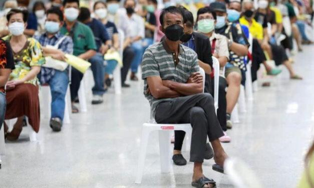 วัคซีนไฟเซอร์บริจาคชุดแรก 1.5 ล้านชุดจากสหรัฐฯ มาถึงไทยแล้ว