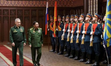รัฐบาลทหารเมียนมาหันซบรัสเซีย หวังมาช่วยคานอิทธิพลจีน