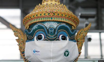 """ด่วน! ซีดีซี-กต.สหรัฐฯ ยกระดับคำเตือนเดินทางไปไทยสู่ """"เสี่ยงสูงมาก-ไม่ควรเดินทาง"""""""