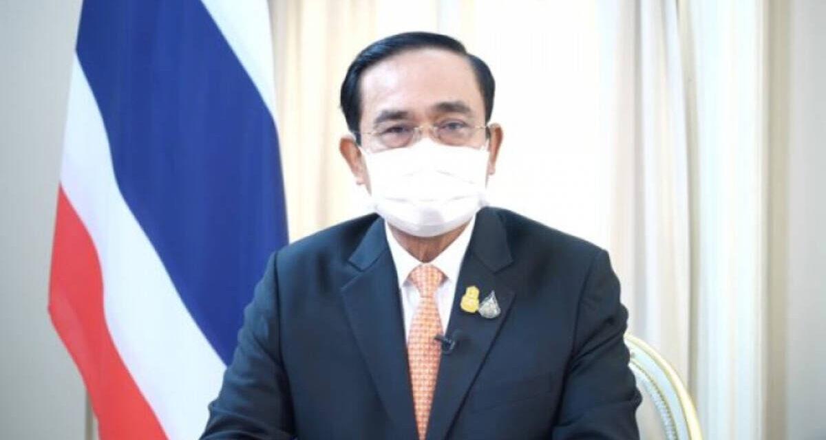 1 พ.ย. เปิดประเทศไทยรับนักท่องเที่ยวไม่ต้องกักตัวตามเงื่อนไข แสดงบัตรฉีดโควิด-19วัคซีนครบโดส